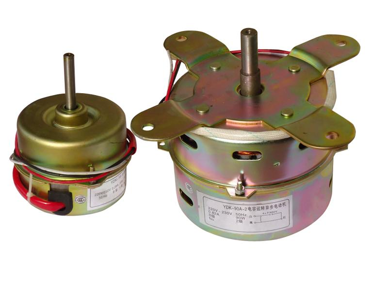 Motors for Automatic Fish Feeder